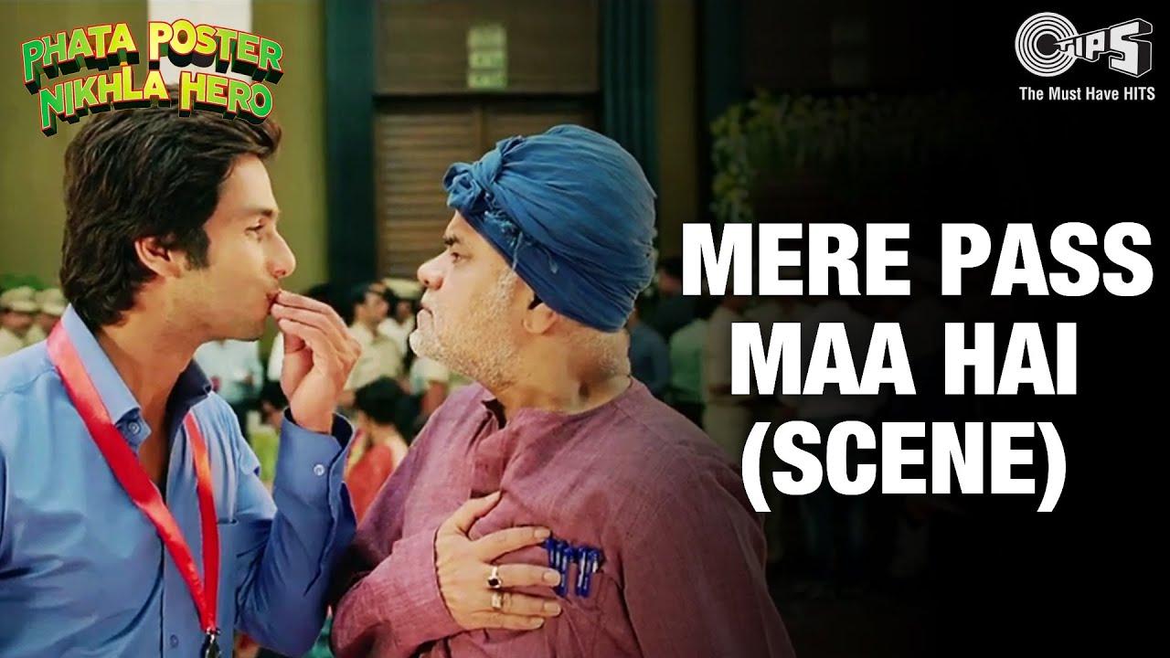 Mere Pass Maa Hai (Comedy Scene) Shahid Kapoor | Sanjay Mishra | Phata Poster Nikla Hero | Tips