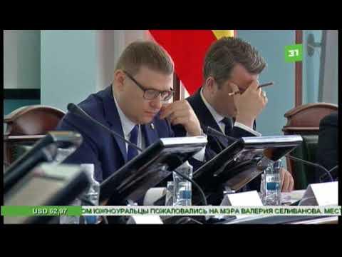 Почему власти Нязепетровска закрасили послание, которое горожане оставили для губернатора?