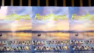 疋田紗也「フライングパイレーツ ネバーランド漂流記」告知コメント 疋田紗也 動画 29