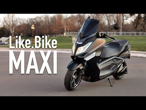 Электроскутер Like.Bike Maxi - Первый взгляд