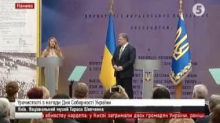 Тіні Кароль присвоєно звання Народної артистки України
