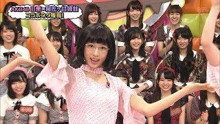 12月5日の「AKBINGO!」(日本テレビ系)では、「人気女性芸人 阿佐ヶ谷姉...