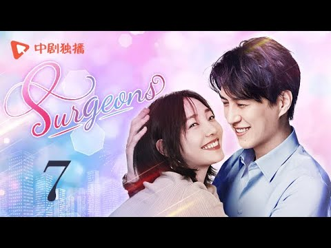 Surgeons - Episode 7(English sub) [Jin Dong, Bai Baihe]