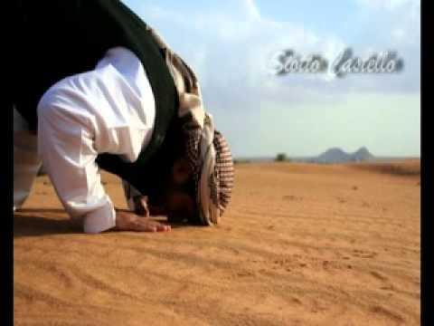 Dakmie - La Ilaha Illa Allah