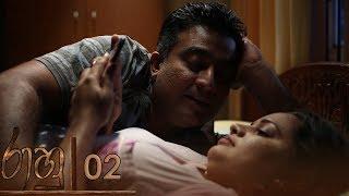 Raahu | Episode 02 - (2018-09-11) | ITN Thumbnail