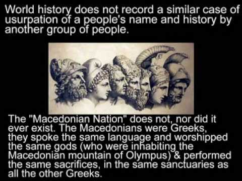 MACEDONIA IS GREECE