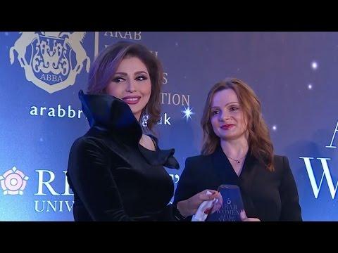إيمان عياد تحصد جائزة امرأة العام  HD