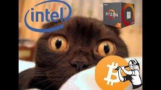 Майнинг, новые Ryzen и   процессора от Intel