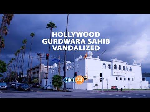 Man Vandalizes Holly Gurdwara Sahib