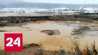 Смотреть видео Пострадавший при обрушении дамбы рассказал, что пришлось пережить - Россия 24 онлайн