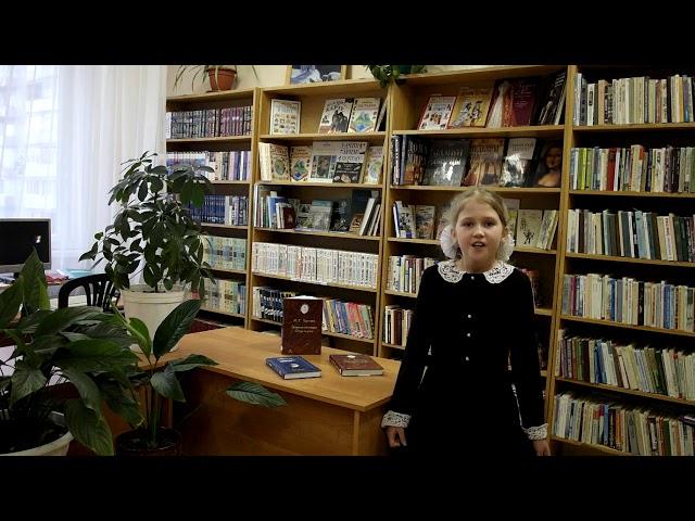 Изображение предпросмотра прочтения – ОлесяЛинейцева читает произведение «Лес осенью» И.С.Тургенева