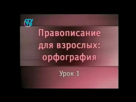 Russian language online learn free