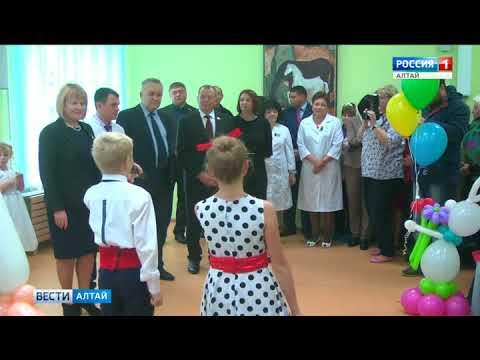 В Славгороде после капитального ремонта открылась детская поликлиника