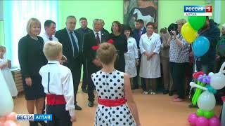 У Славгороді після капітального ремонту відкрилася дитяча поліклініка