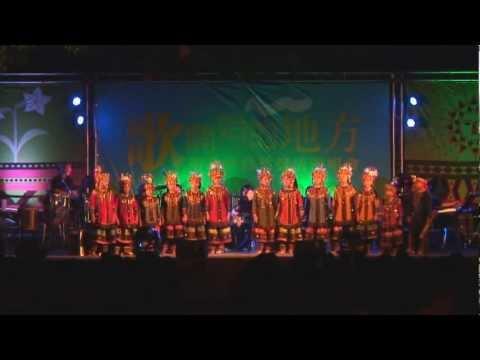 泰武國小古謠傳唱- 歌 開始的地方 衛武營自然聲活演唱會晚風場