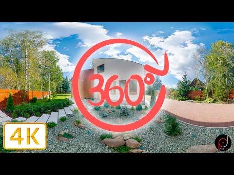 Современный загородный дом в Вырице в видео 360°