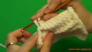 Вязание образца рельефными столбиками(Обучающий видео мастер-класс по вязанию: вязание образца рельефными столбиками., 2013-04-18T04:23:21.000Z)