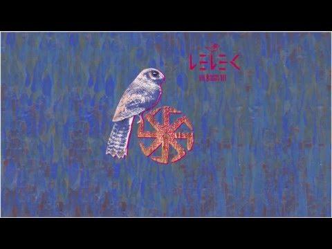Lelek - Brzask Bogów - promomix