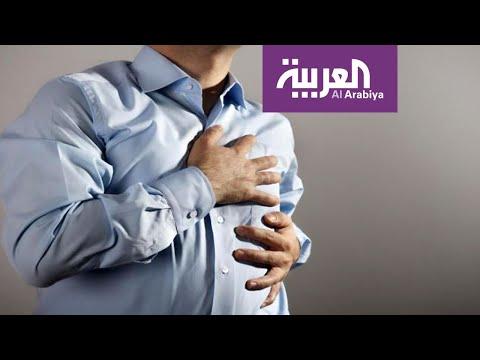 صباح العربية | جديد عمليات اضطرابات نظم القلب  - نشر قبل 14 دقيقة