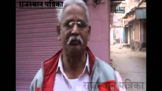 JODHPUR: thousand of rupees theft by breaking the shutter of a shop