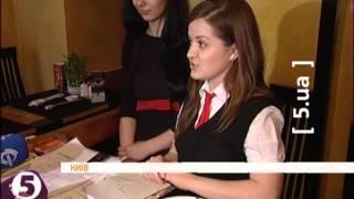 видео Мураками на карте киева