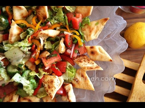 Fattoush Salad Recipe - Middle Eastern Food - Heghineh Cooking Show