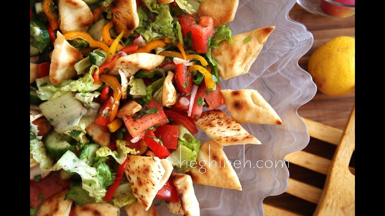 Fattoush salad recipe middle eastern food heghineh cooking show fattoush salad recipe middle eastern food heghineh cooking show youtube forumfinder Choice Image