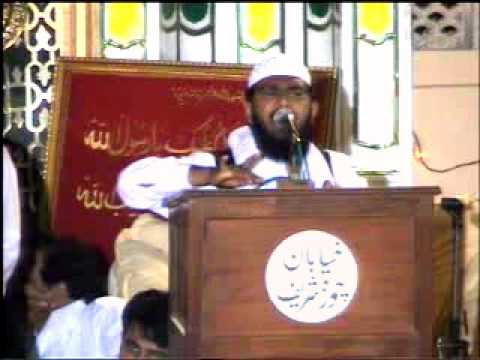 IMRAN AASI_KHYABANE CHOORA SHAREEF 2010 PART1