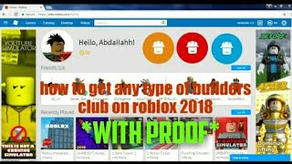 HOW TO GET FREE BUILDERS CLUB ON ROBLOX 2019