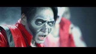 «Thriller» Halloween Party at Forte Bank