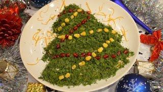 Праздничный салат «Елочка»