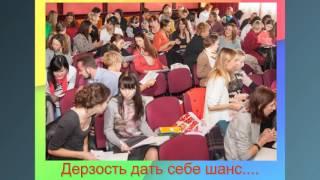 видео арт-терапия  в Киеве