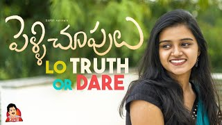 PELLICHOOPULU TRUTH OR DARE - PART 1 || CAPDT