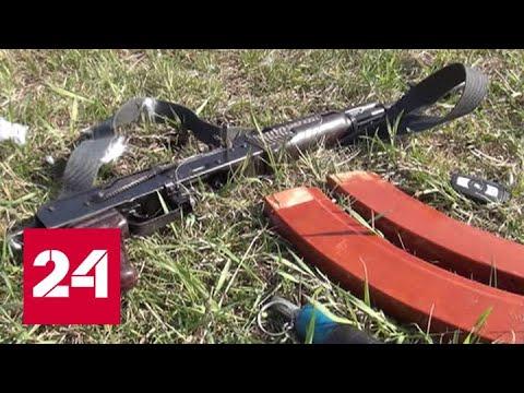 В Кабардино-Балкарии уничтожили троих боевиков, готовивших теракт - Россия 24