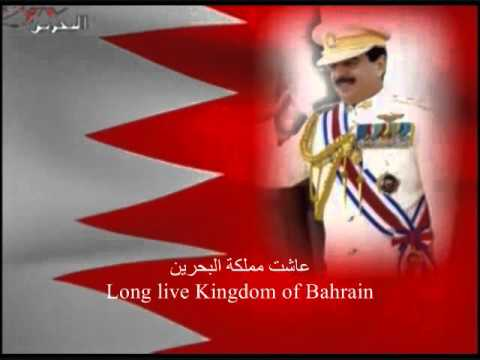 Bahrain – nationalanthems.info