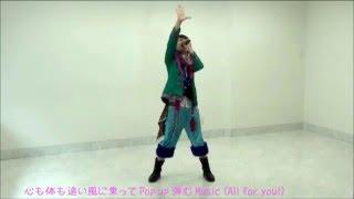【嵐】 Up to you -ダンス振付コピー-