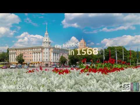Presentation of Voronezh City
