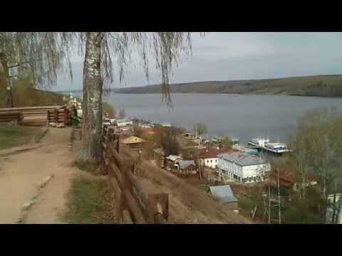 гПлёс городской портал Гостиницы и отели гПлёс