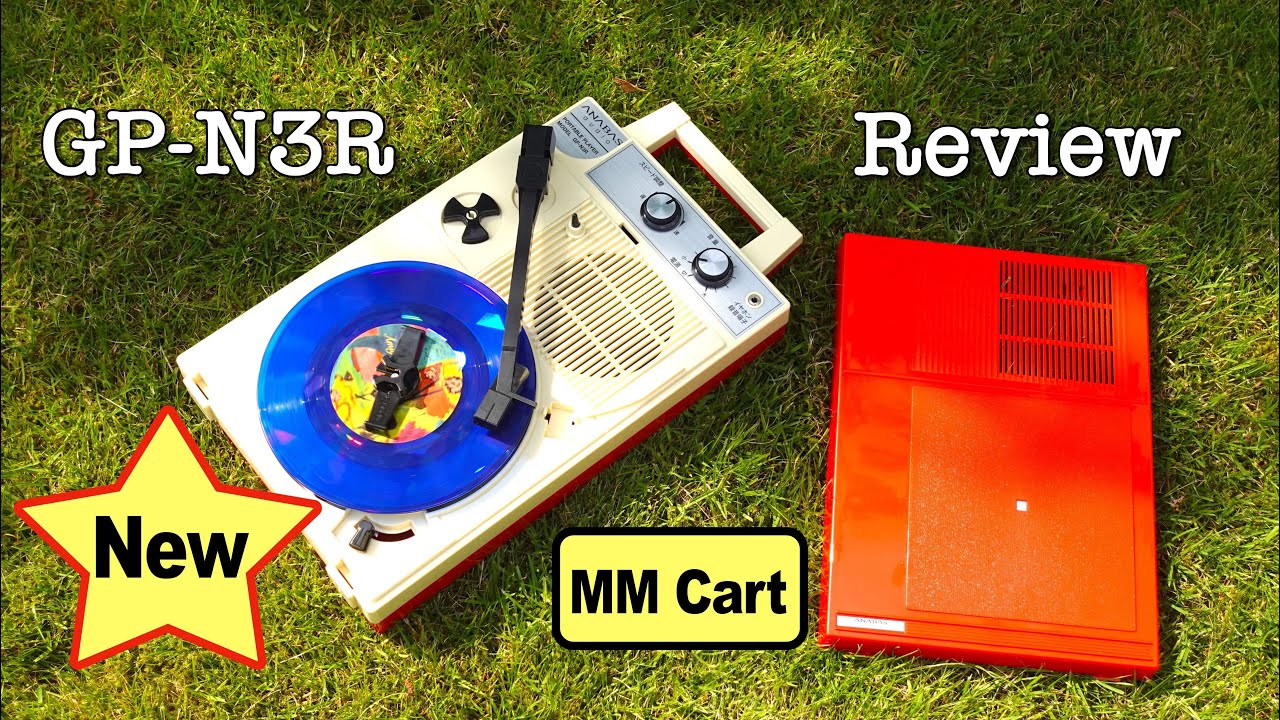 A classic record player returns & this time it's not terrible. Anabas GP-N3R Review