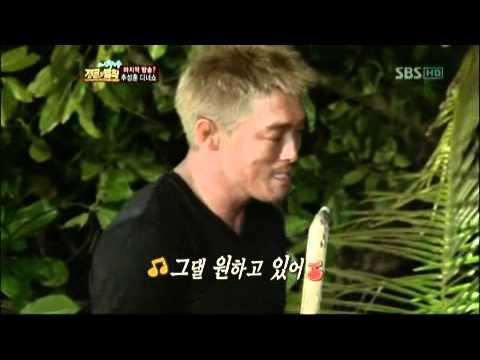 '하나의사랑'를 열창하는 추성훈 @김병만의 정글의 법칙 20120603