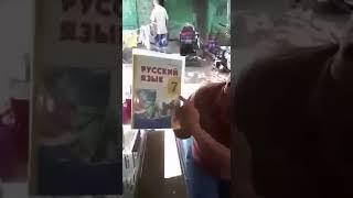 П-пзява.Учебник русского языка 7 класс
