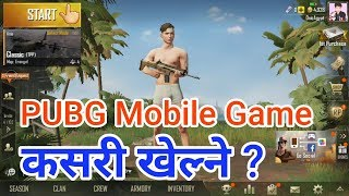 How To Play PUBG Mobile Game on Android || How To Install PUBG Game on Android [In Nepali]