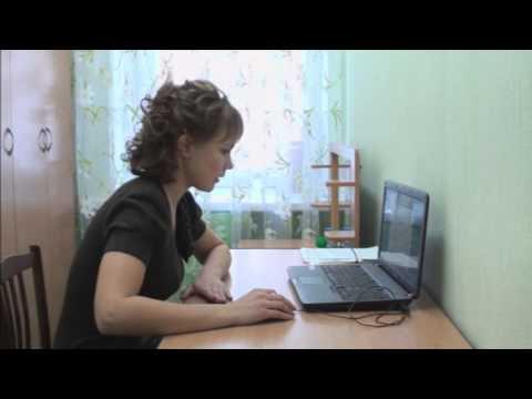 Использование современных информационных технологий в практике логопедической работы