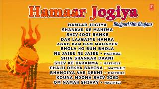 Hamaar Jogiya Bhojpuri Shiv Bhajans Full Audio Songs Juke Box