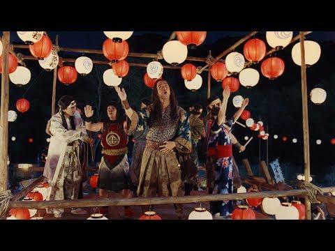 """三太郎、ついに""""ステージデビュー"""" 「三太郎音頭」初披露で金ちゃんに異変 au『スマホはじめる割』新CM「三太郎デビュー」篇"""