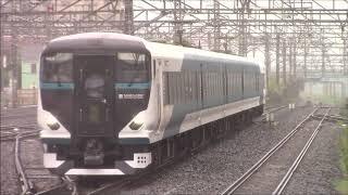 E257系2500番台NC 32編成常磐線試運転松戸&北千住&我孫子&北松戸