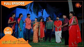 Pandavar Illam - Ep 340 | 06 Jan 2021 | Sun TV Serial | Tamil Serial