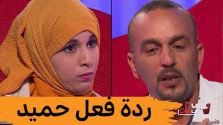 شاهد ردة فعل حميد كي  شاف بنتو لي تخلى عليها !!
