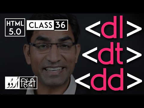 Dl, Dt & Dd Tags - Html 5 Tutorial In Hindi/urdu - Class - 36