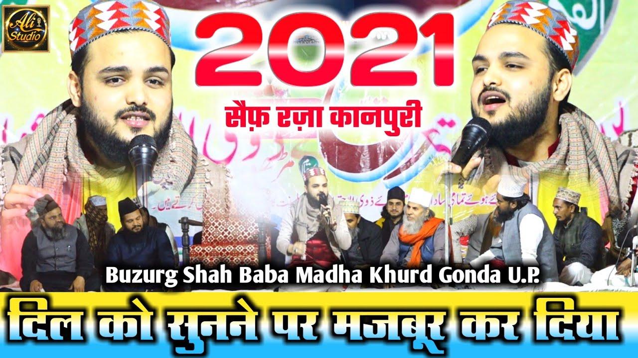 Download दिल को मजबूर कर दिया सुनने को》Saif Raza Kanpuri  2021》17 Feb 21 Urs Muqaddas Madha Khurd Gonda U P